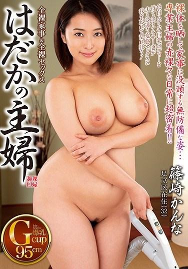 HDKA-182 The Housewife Of Adachi-ku Who Lives In Adachi-ku Kanazaki Kana (32)