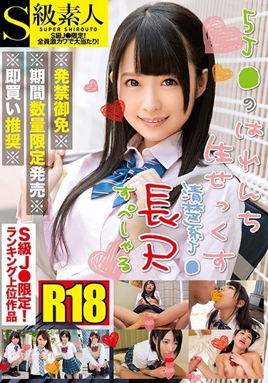 SUPA-483 Bareback Sex With 5 Barely Legal Teens – Neat And Clean Young Girls In An Extended Special