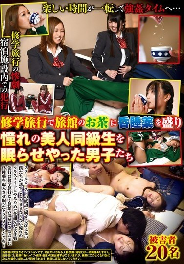 IANF-046 While On A School Trip, These Boys Slipped Some Sleeping Drugs Into The Tea Of Their Beautiful Classmate At The Inn They Were Staying At 20 Victims