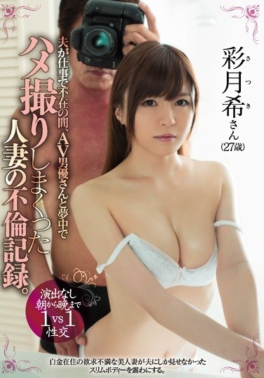 MEYD-521 While Her Husband Was Away At Work, This Married Woman Was Captured In A Video POV Adultery Record, Furiously Fucking An Adult Video Actor Satsuki