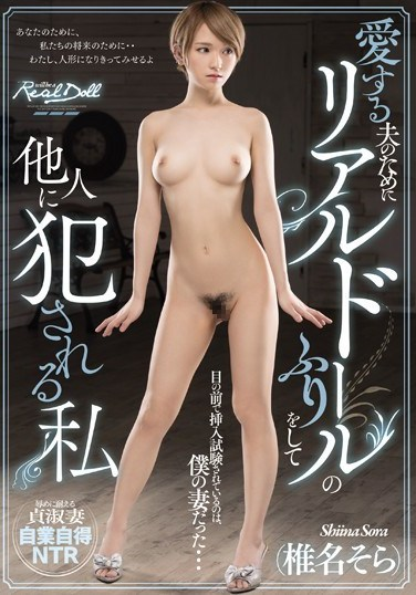 MIAA-131 Shiina Who Will Be Fucked By Others Pretending To Be A Real Doll For Her Loving Husband
