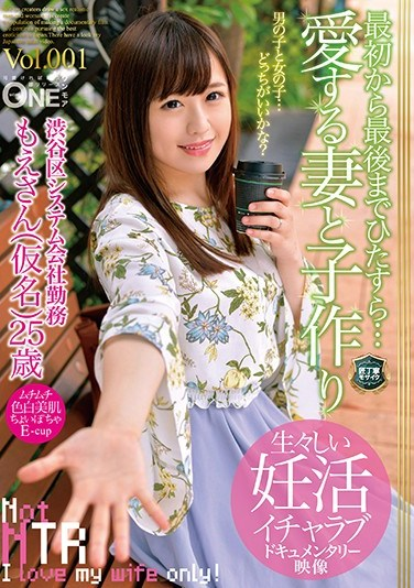 ONEZ-204 From Beginning To End, Always, All The Time… Babymaking Sex With My Beloved Wife She Works At A Systems Company In Shibuya Moe-san (Not Her Real Name) 25 Years Old vol. 001