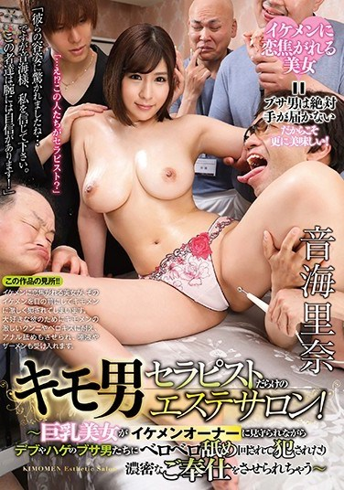 GVG-930 Massage Parlor Full Of Creepy Male Therapists! Rina Otomi