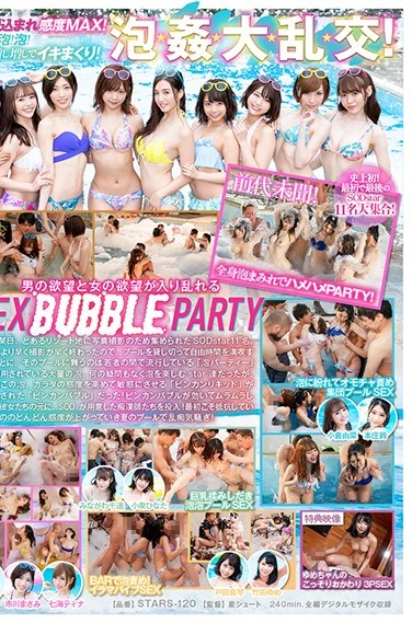 STARS-120 11 SODstar Actresses – SEX BUBBLE PARTY 2019 – Rising Pleasure And Non-Stop Cumming At The Pool