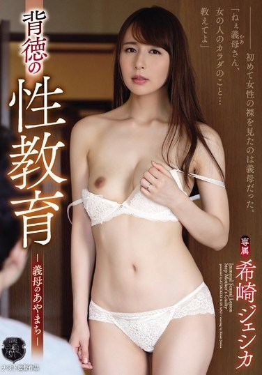 ATID-367 Immoral Sex Education Mother-in-law Ayamachi Jessica Kizaki