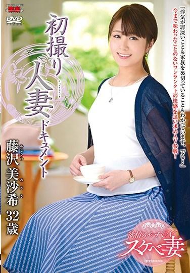 JRZD-909 First Time Filming My Affair Misaki Fujisawa