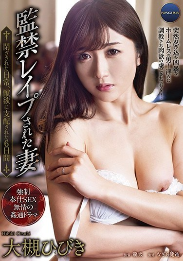 GNAX-013 Wife Confined And Violated Hibiki Otsuki