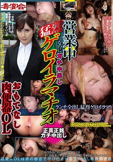 ENKI-009 She's Working, But Gives A Creampie Hard Throat Fuck, Service Cum Slut Business Woman Anri
