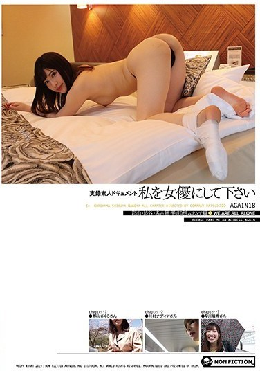HMNF-060 Please Make Me An Actress Again 18 Mizuki Hayakawa