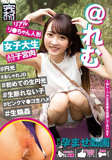 KNAM-003 TOTALLY RAW STYLE@Remu #Pay-For-Play #Fashionable JD #Her First Raw Pay-For-Play Action #She Can't Refuse Raw Sex #Raw Fucks With A Pink Pussy #Raw Gang Bang Sex Remu Hayami