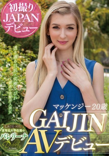 HIKR-132 GAIJIN Adult Video Debut Mackenzie 20 Years Old We Discovered This Ballerina In LA Who Attends A Famous University
