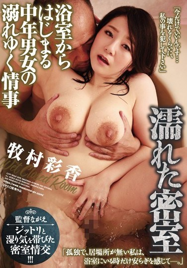 JUY-969 Beginning In The Bathroom, The Secret Wet Love Affair Of A Middle-Aged Man And Woman – Ayaka Makimura