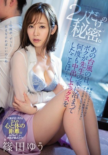 PRED-183 Their Secret. During That Typhoon, I Stayed At My Teacher's House And Creampied Her Over and Over… Yu Shinoda