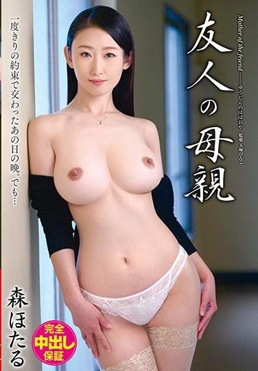 VEC-381 My Friend's Mother Hotaru Mori
