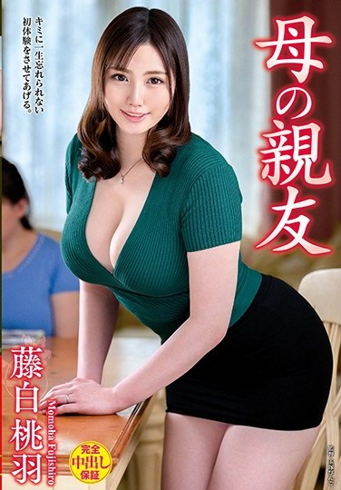 VEC-382 My Mom's Friend – Momoha Fujishiro