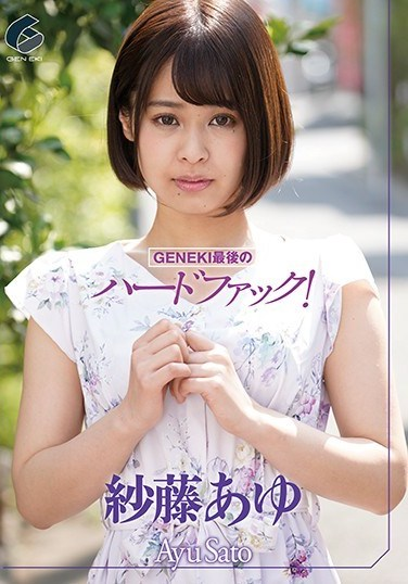 GENS-013 GENEKI Final Hard Fuck! Ayu Goto