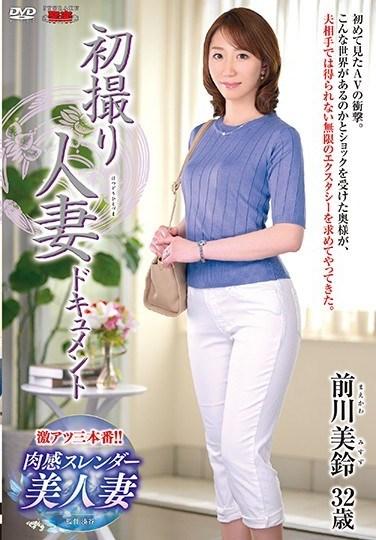 JRZD-914 First Time Filming My Affair Misuzu Maekawa