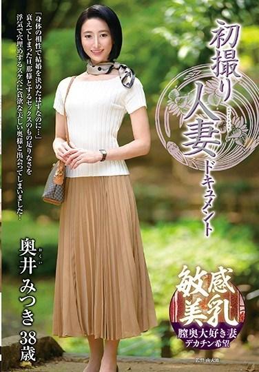 JRZD-922 Mitsuki Okui: First Time Filming My Affair
