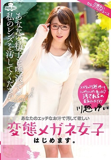 MILK-068 I'm About To Become A Perverted Girl In Glasses I Want You To Soil My Glasses With Your Semen And Spit. Yui Kawagoe