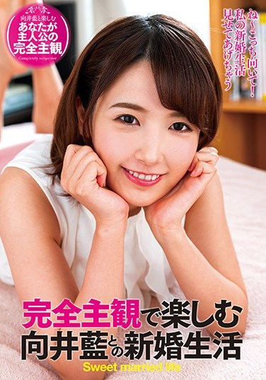 EMOT-005 Enjoying Fully POV Newly Wed Lifestyle With Ai Mukai