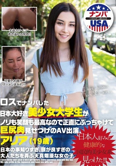HIKR-142 We Went Nampa Hunting In Los Angeles, And Found This Beautiful Girl College S*****t Who Loves Japanese Men And She's Super Cool And Has A Great Smile And To Be Honest, She's More Than Ready To Show Off Her Big Ass And Perform In Our Adult Video Aria (19 Years Old)