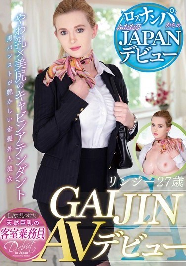 HIKR-143 GAIJIN Adult Video Debut Lindsey 27 Years Old We Discovered This Natural Airhead Big Tits Cabin Attendant In Los Angeles