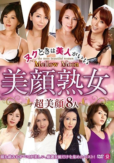 MMIX-031 Mellow Moon A Mature Woman With A Beautiful Face It's Always Better With A Beautiful Woman An Ultra Beautiful Face 8 Ladies