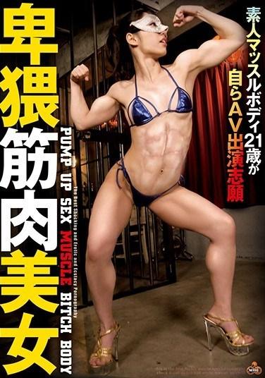 NITR-475 Indecent Muscular Beauty