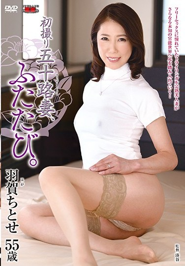 JURA-20 Filming Her Debut In Her 50's – Chitose Haga
