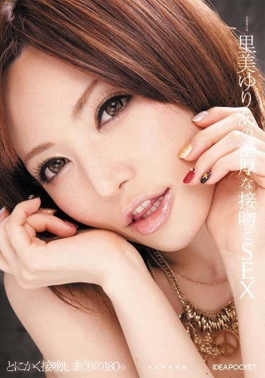IPTD-721 Yuria Satomi 's Sticky Kisses and SEX