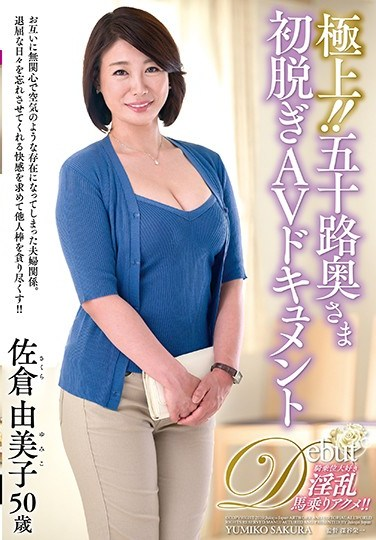 JUTA-109 Super Exquisite!! A Fifty-Something Wife In Her First Undressing Adult Video Documentary Yumiko Sakura