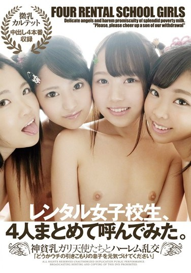 "KTKL-065 I Ordered Some Rental Schoolgirl Service, And Ordered 4 Girls At Once Harlem Orgy Sex With Divinely Tiny Titty Skinny Angels ""Please Cheer Up My Shut-In Son And Make Him Feel Better"""