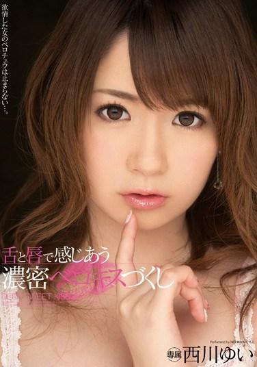 MIDE-025 Feel It On Your Lips And Tongue: Deep French Kisses Yui Nishikawa