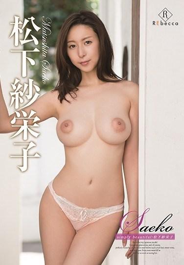 REBD-422 Saeko Simply Beautiful / Saeko Matsushita