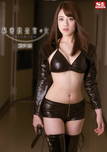 SNIS-330 Female Secret Investigator Tricked Into Infiltrating a Criminal Hideout – Jun Aizawa