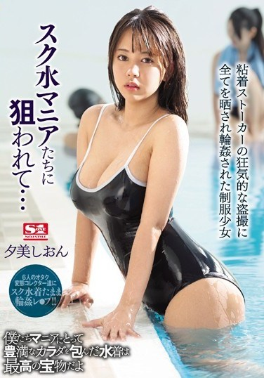 SSNI-609 Attacked By School Swimsuit Fetishists – A Schoolgirl In Uniform Gets Stalked And Gang-Banged, And Her Attackers Get It All On Video – Shion Yumi