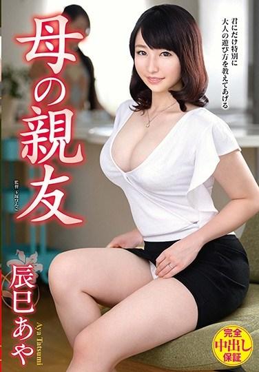 VEC-393 My Mom's Best Friend Aya Tatsumi