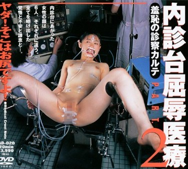 TAD-020 Pelvic examination: D******eful medical care Part 7 2