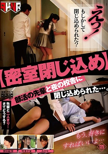 FSET-860 [Sealed In Secret Room] Shut In The School Building At Night With Team Member…