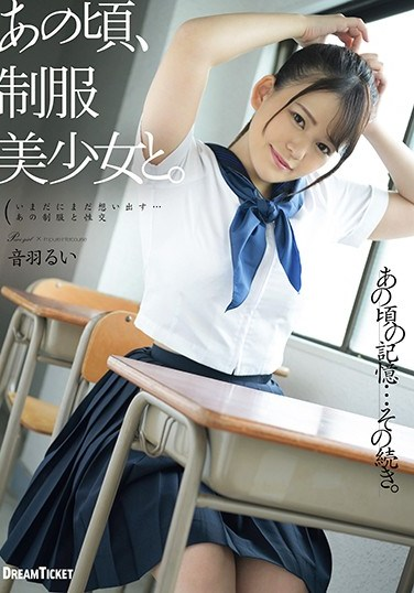 HKD-011 That Time With The Beautiful Y********l In Uniform. Rui Otoha