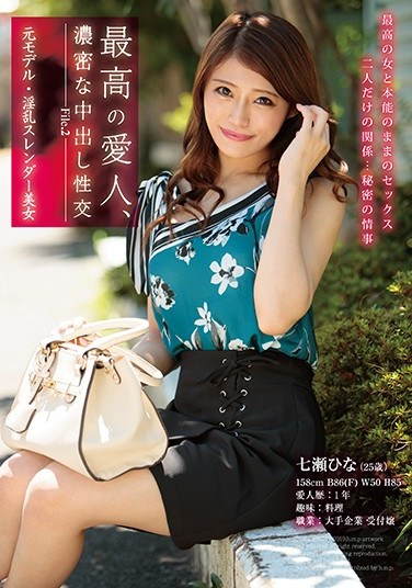 HODV-21433 Ultimate Mistress, Dense Creampie Sex – File. 2 Former Model, Nasty Slender Beauty Hina Nanase