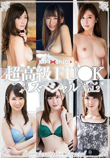 MXSPS-632 An Ultra High Class Fuck Special vol. 2