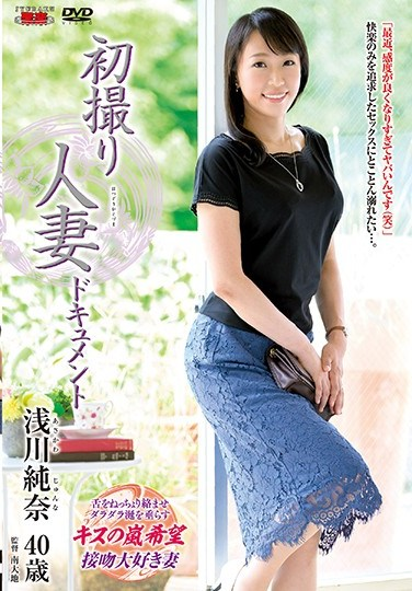 JRZD-930 First Time Filming My Affair Junna Asakawa