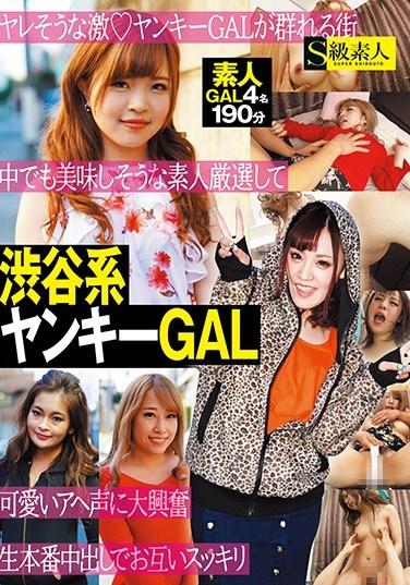 SABA-584 Shibuya Style Punk GAL