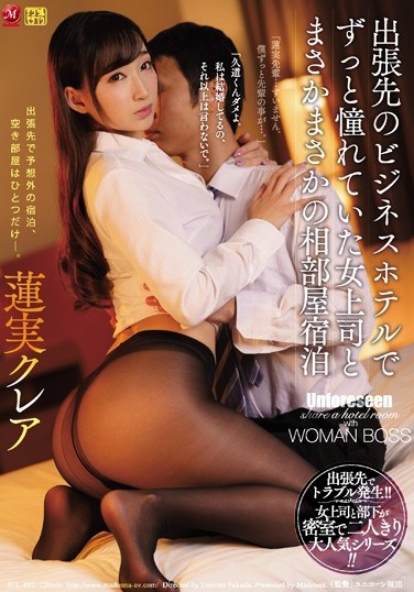 JUL-082 I Was Always In Love With My Lady Boss, And Now On This Business Trip, To My Surprise, We Ended Up Sharing A Room Together Kurea Hasumi