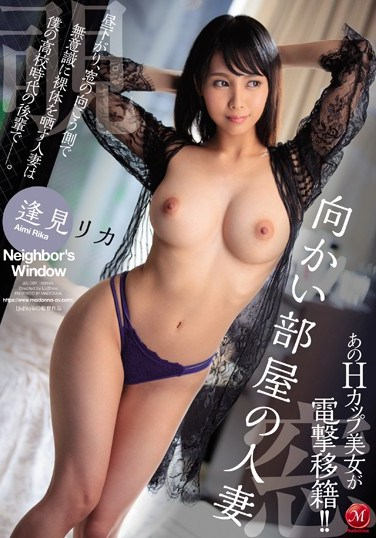 JUL-089 That H Cup Beauty Is Transferred To Dengeki! ! Rika Tadami Married Woman In The Opposite Room