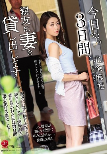 JUL-096 I Will Lend My Wife To My Best Friend For Three Days From Today. Hojo Asahi