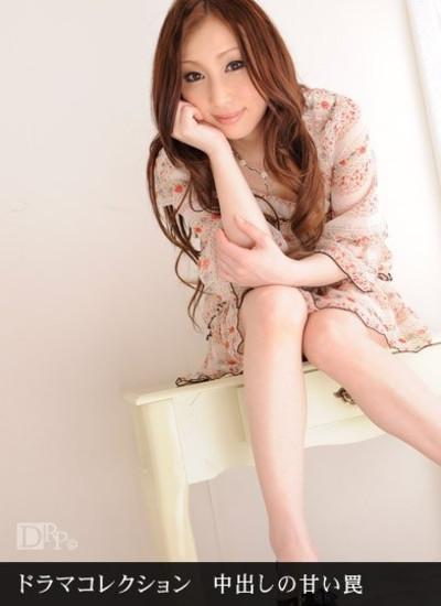 1pon 040110_804 Asuka Soma sweet trap of creampie