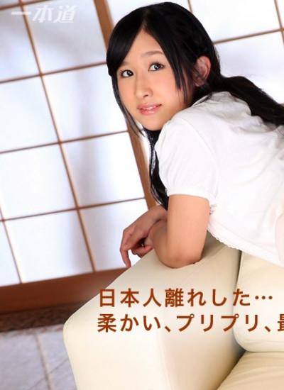 1pon 072315_120 Suzu Ichinose Norinori teen naughty punishment