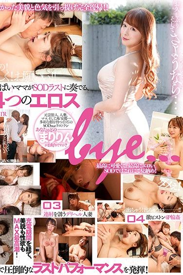 STARS-183 Her First Porno In 1 Year And 3 Months… And Her SOD Star Graduation – Marina Shiraishi